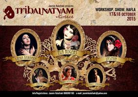 TribalNatyam 2015 poster