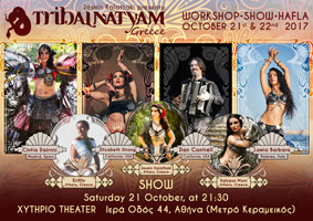 TribalNatyam 2017 show poster